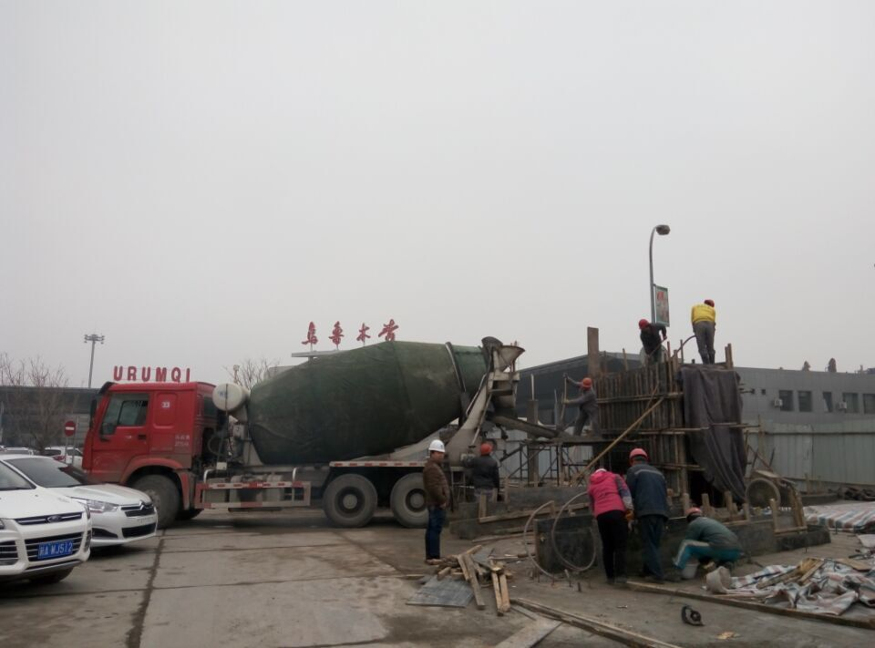 Reconstruction project of air traffic control security facilities in Xinjiang