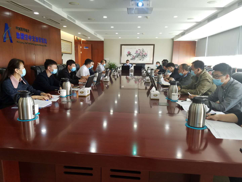 新疆空管局塔台数字化放行通播及电子进程单系统升级改造工程项目通过竣工验收